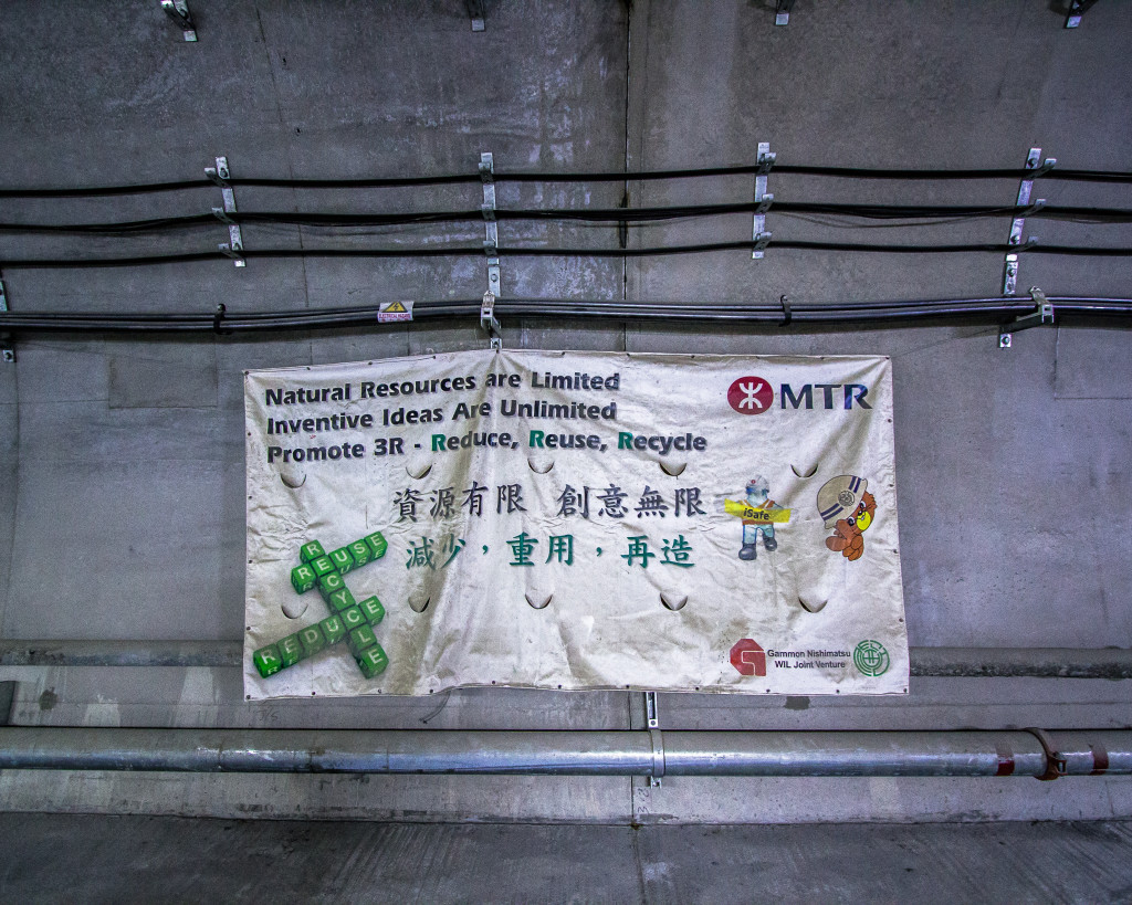 A poster depicting the MTR logo and slogan.