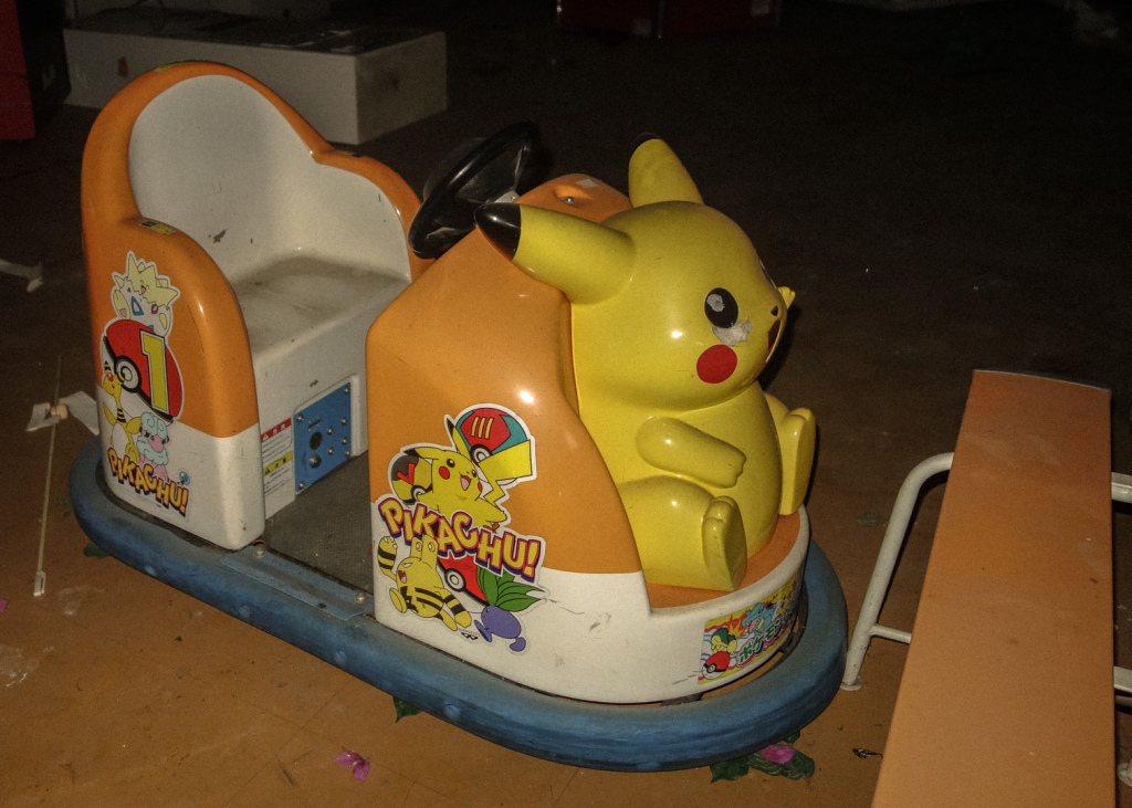 Pikachu themed kids ride in the arcade at Nara Dreamland