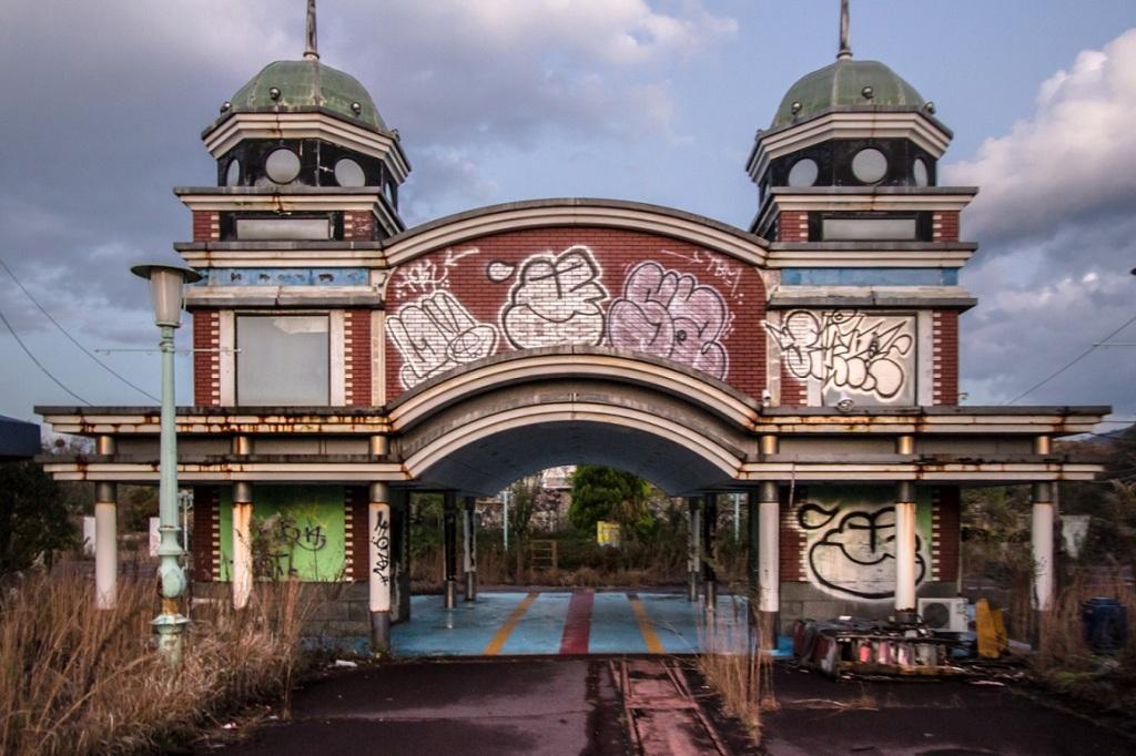 Graffiti over a building at Nara Dreamland