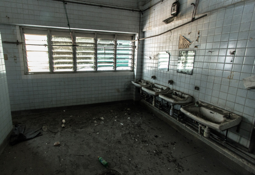 Bathroom in an abandoned area in Hong Kong