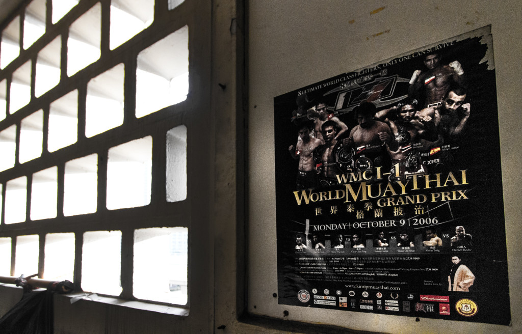 2006 Muay Thai poster hanging on a wall