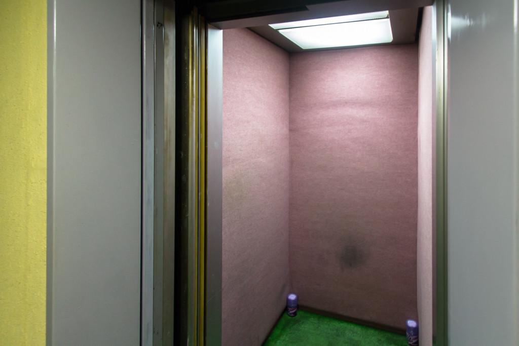 Doya-inn Elevator