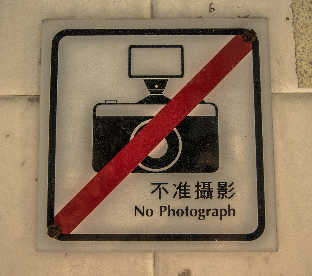 No photographs sign in Hong Kong